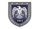 Difose Hava Kuvvetleri Komutanlığı